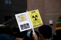 japan-nuclear-cache