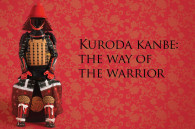 kuroda-kanbe