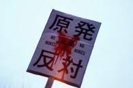 sendai-nuclear-protest