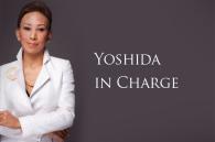 haruno-yoshida