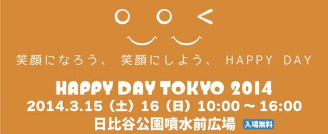 Happy Day Tokyo 2014