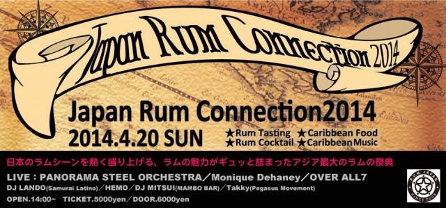 Japan Rum Connection