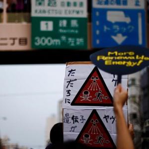 Japan-increases-plutonium-stockpile