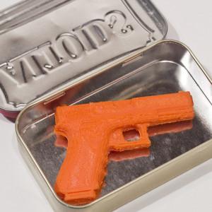 3D-printed-guns