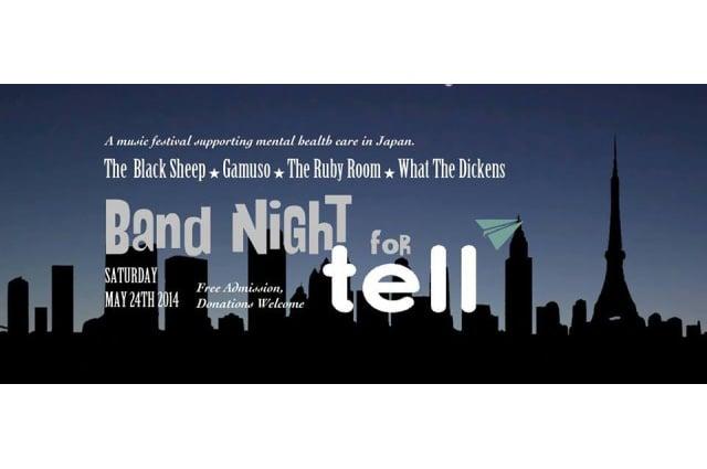 TELL-band-night