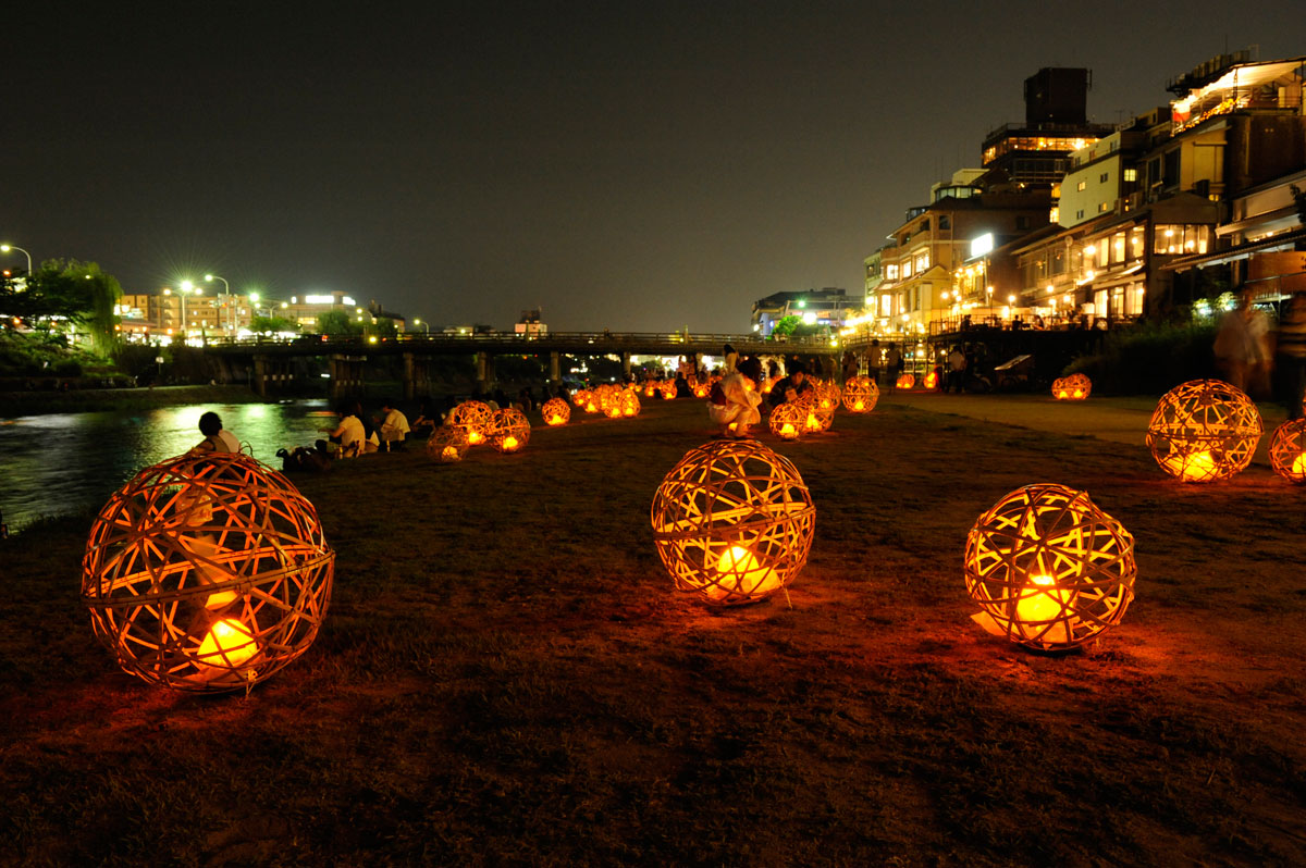 Bamboo-baskets-lit-with-LEDs-and-filled-with-incense-along-the-Kamo-River