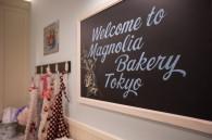 Magnolia-Bakery-Tokyo-31-1024x682