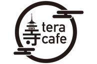 tera-cafe