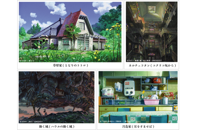 Architecture-of-Ghibli