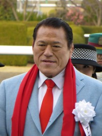 """Antonio Inoki IMG 0398-2 20121224"" by Ogiyoshisan - Own work. Licensed under CC BY-SA 3.0 via Wikimedia Commons - http://commons.wikimedia.org/wiki/File:Antonio_Inoki_IMG_0398-2_20121224.JPG#/media/File:Antonio_Inoki_IMG_0398-2_20121224.JPG"