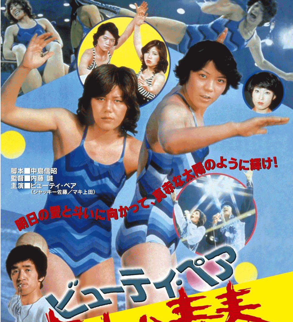 step in the ring with the women of japanese professional