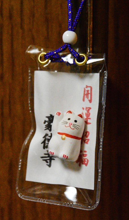 Japanese Lucky Charms: The Guide to Omamori | Guides, Japanese Culture