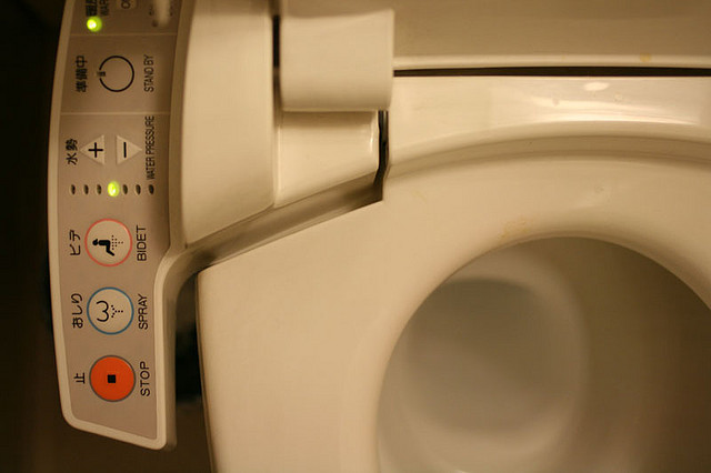 Japan Readies Campaign To Tout Its High Tech Toilets News Views Technology
