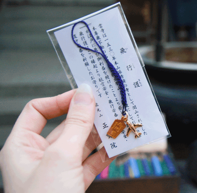 Japanese Lucky Charms: The Guide to Omamori | Guides