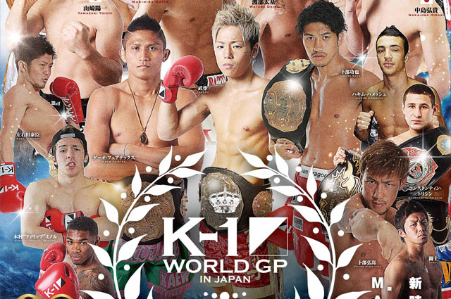 k-1-world-gp