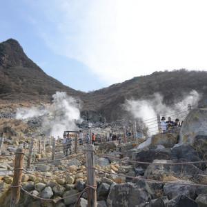 hakone-volcano