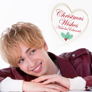 nicholas-edwards-christmas-album