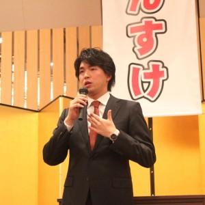 kensuke-miyazaki