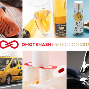 omotenashi-selection-2016