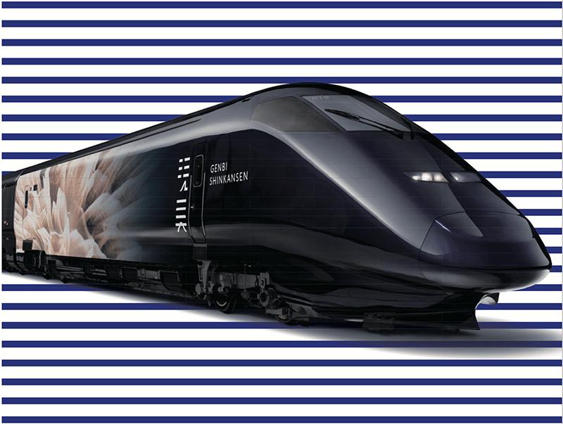 genbi-shinkansen-4