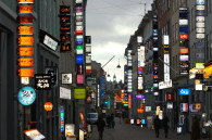 Tokyo-lization