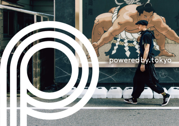 poweredby.tokyo_cover
