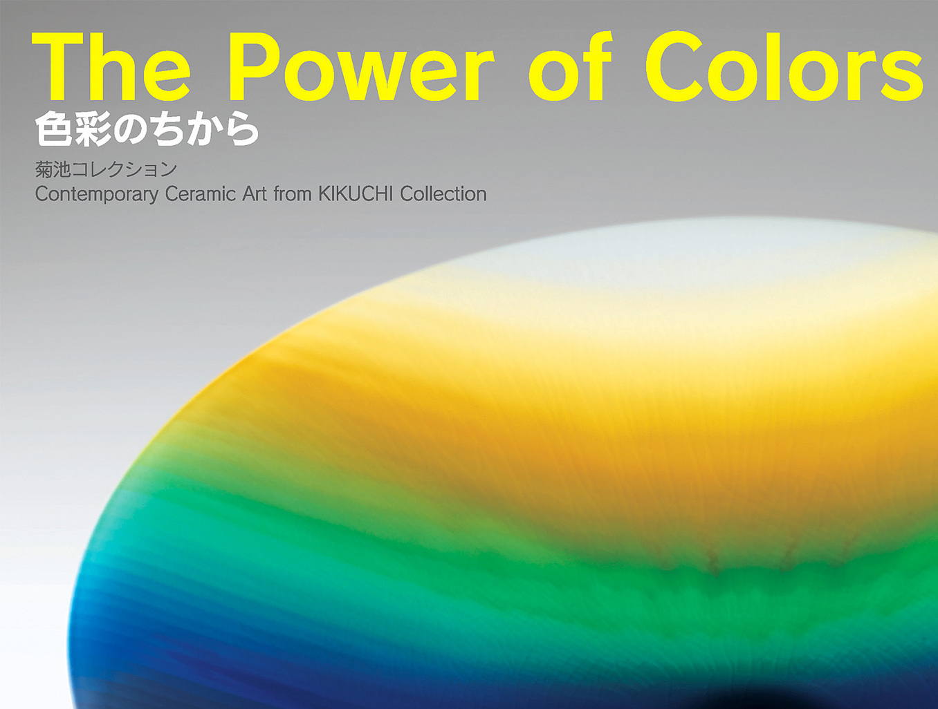 powerofcolors