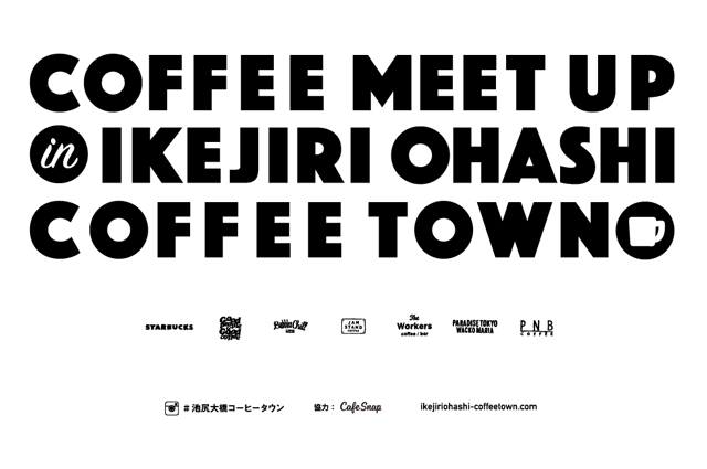 coffee-meet-up-ikejiri-ohashi