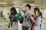 tokyo-metro-underground-mysteries