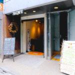 De-stress Your Tresses at NALU 76 Café and Hair Salon