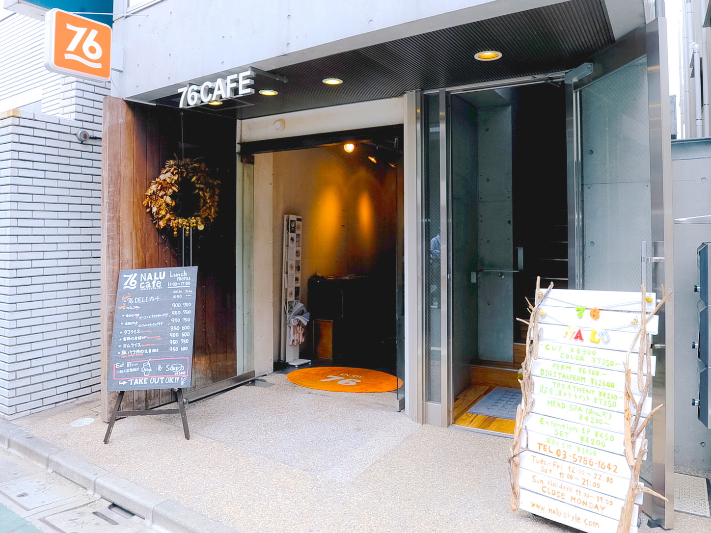 76cafe-omotesando-review-by-mandy-lynn-tokyo-weekender