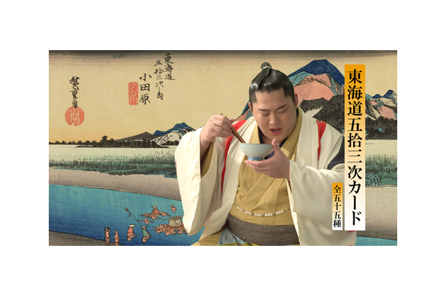 【Tokyo Weekender】Learn About Japanese Art While Warming Up to Some Traditional Comfort Food   Food & Drink