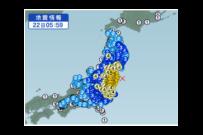 fukushima-earthquake-november-22