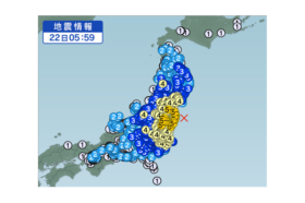 fukushima-earthquake-november-22