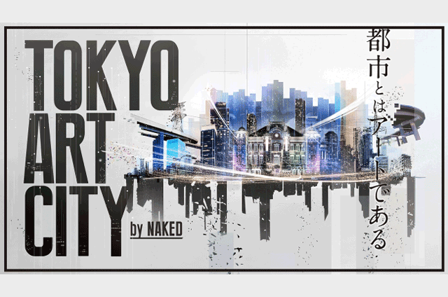 tokyo-art-city-by-naked-2016