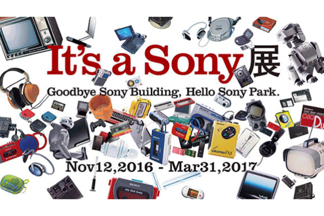 its-a-sony-2017-ginza