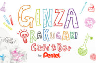 Release Your Inner Child at Ginza Rakugaki Café & Bar