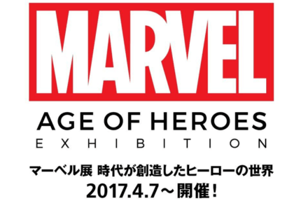 Marvel-Age-of-Heroes-Exhibiton-Tokyo-2017
