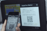 Speed Up Your Taxi Ride With Japan Taxi Wallet