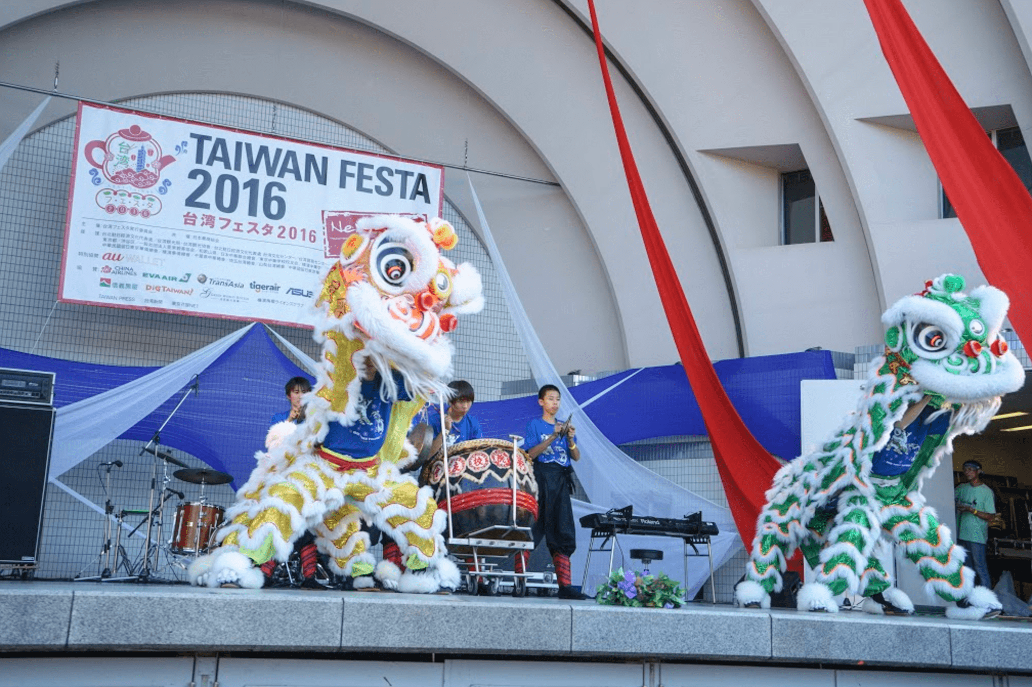 Taiwan-Festa