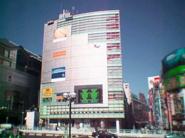 Flags Shinjuku