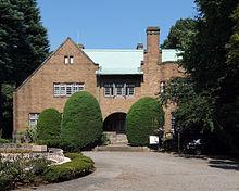 Seikado Bunko Art Museum