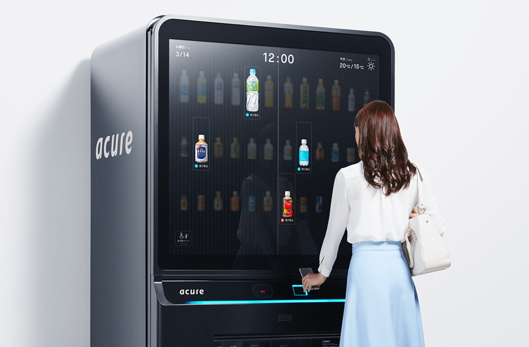 Two New Vending Machines High Tech Cashless Versus Old