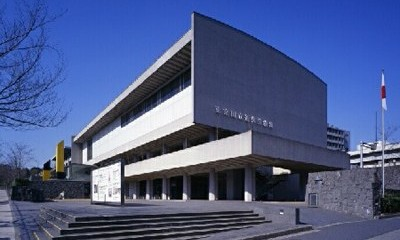 The National Museum of Modern Art Tokyo