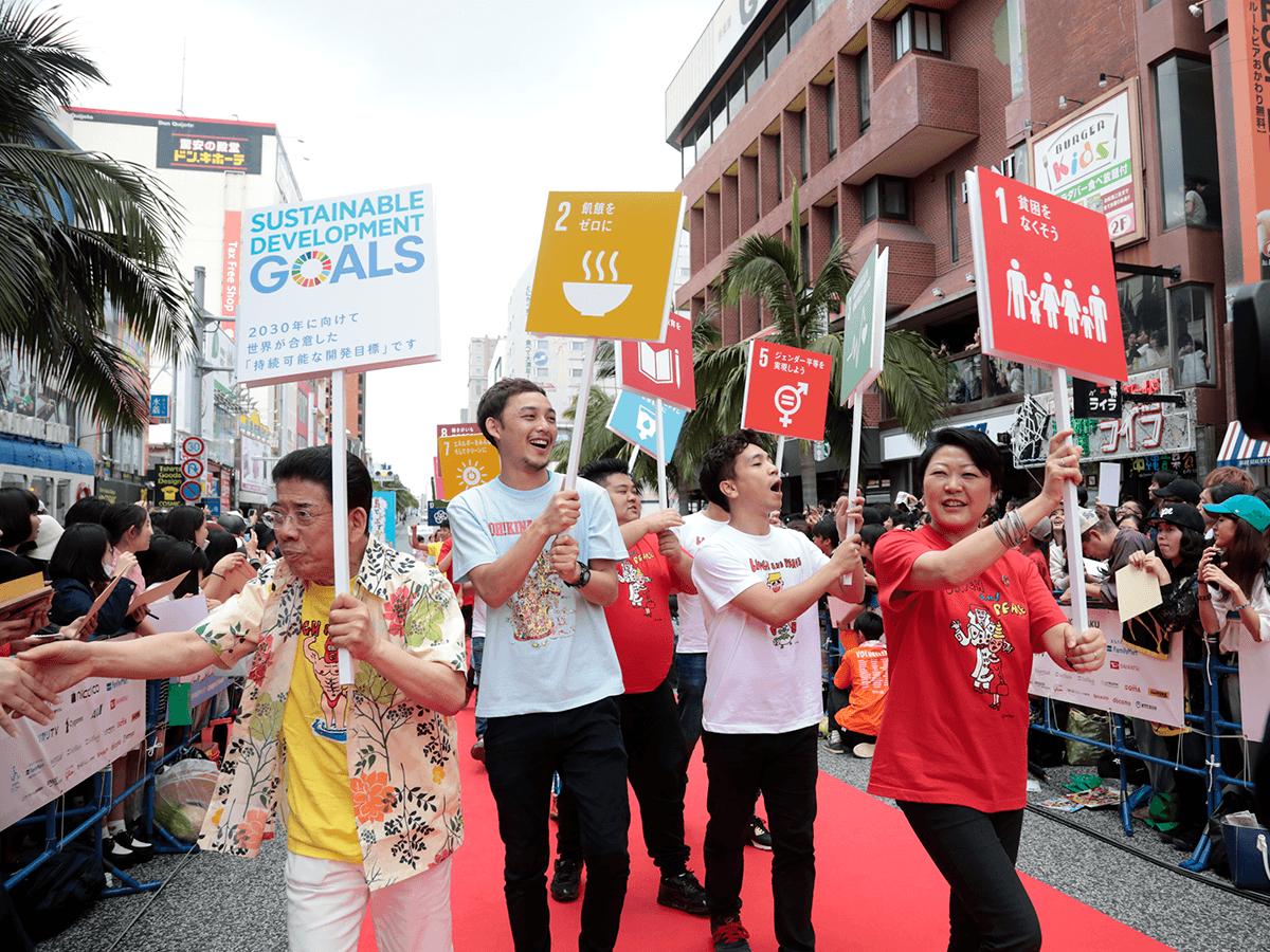 Okinawa-International-Film-Festival-2