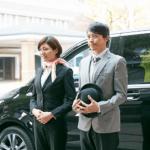 Japanese Limousine Service