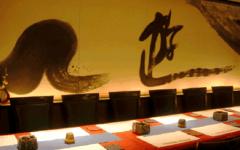 kanjin-restaurant