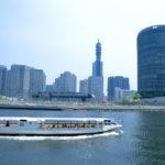 Four Unusual Ways to Enjoy Yokohama