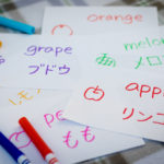 Five Unusual Ways to Improve Your Japanese Skills