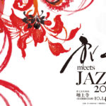 October Festival Mixes Japanese Culture and Jazz